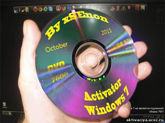 Кряки для Windows 8 Профессиональная
